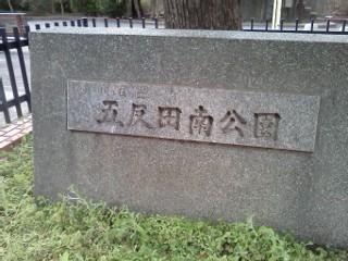 meguro-gotannda3.jpg