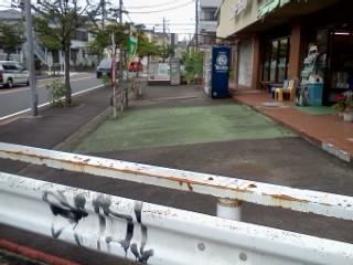 motoishikawa3.jpg