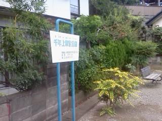 noumannji-nishi14.jpg
