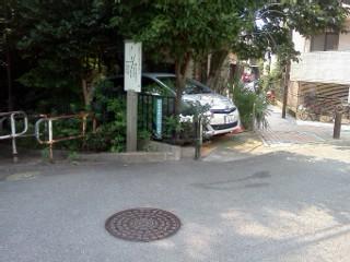 rakanji-annkyo18.jpg