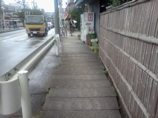 shibokuchi-annkyo10.jpg