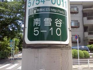 suijinn-no-mori2.jpg
