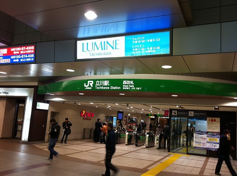 fuji4.jpg