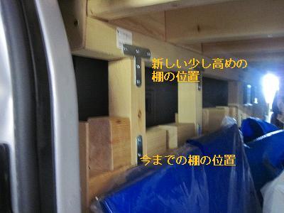 s-IMG_1528_20121021163005.jpg