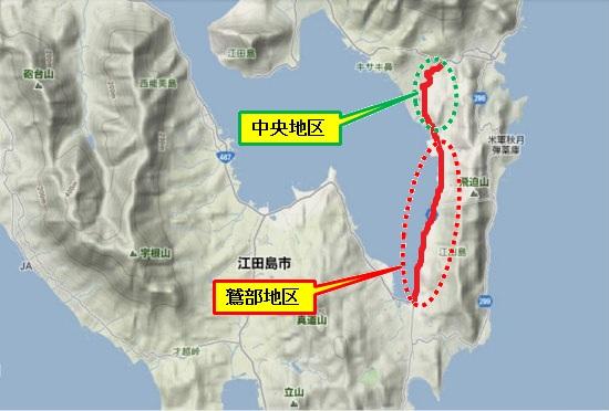 2)江田島町南部・県道44(鷲部・中央)