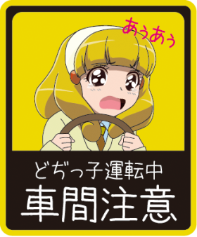 yayoi1.png