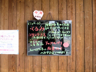 20140110803.png