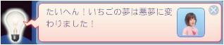 001-20130519-194723.jpg