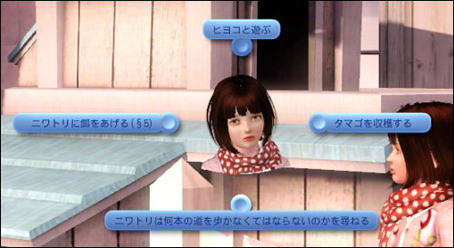 ichigoniwa.jpg