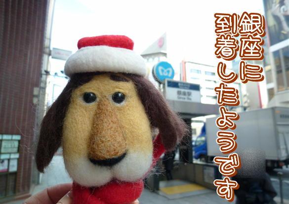 F3_20121217143605.jpg