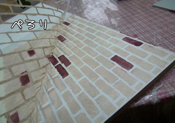 F7_20121123203403.jpg