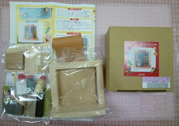 f1_20120714195101.jpg