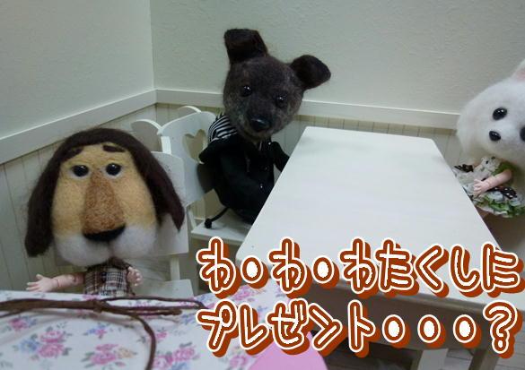 f1_20121222101541.jpg