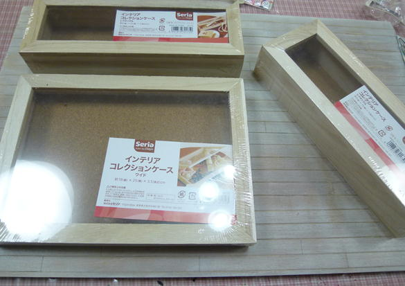 f3_20121117200424.jpg