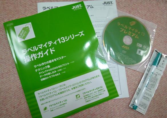 f5_20121212090228.jpg