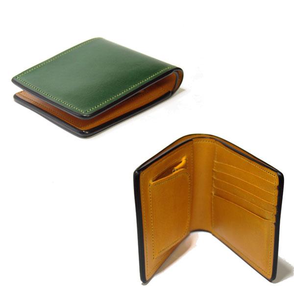 グリーンの二つ折り財布
