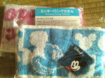 ミッキーのロングタオル ピンク&ブルー
