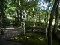 鏡山公園でアコの練習20120925-1
