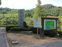 鏡山公園20120827-1