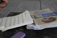 鏡山公園20120827-4
