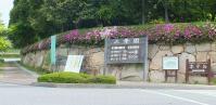 三景園20120509-1