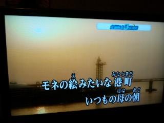 201204 カラオケ