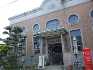 20120504引田 旧郵便局