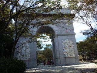 太陽公園 凱旋門