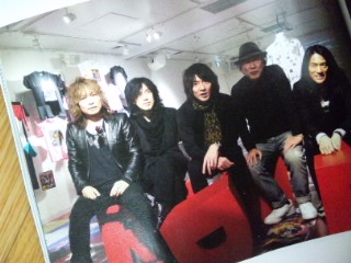 JAPAN PIX 3