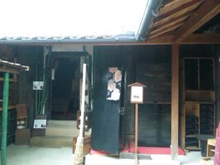 2013篠山5