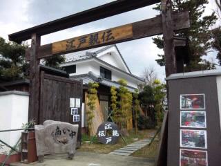 2013 篠山2