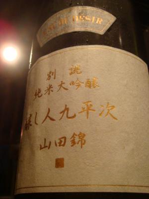 001_20120930194214.jpg