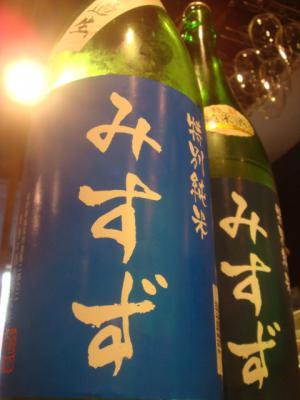 001_20121015162659.jpg