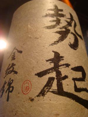 009_20121022150411.jpg