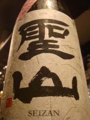 010_20120930200423.jpg