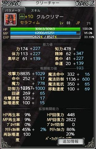 rappelz_screen_2012Sep30_17-17-31_00000000.jpg