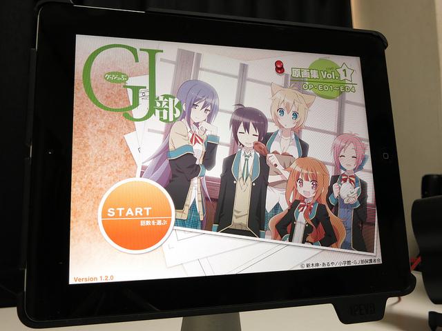 GJbu_Genga_01.jpg