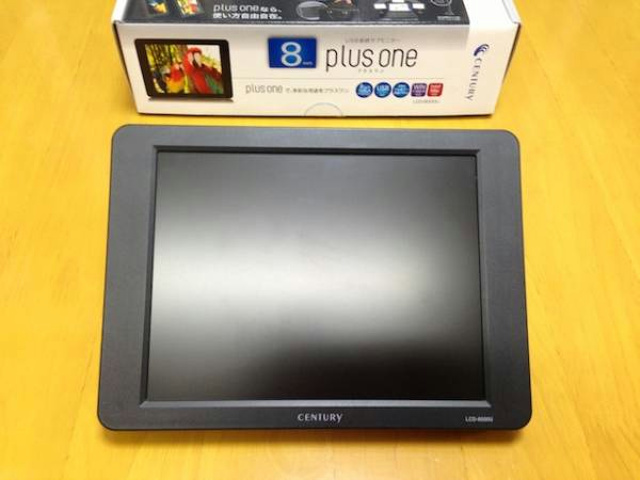 LCD-8000U2_01.jpg