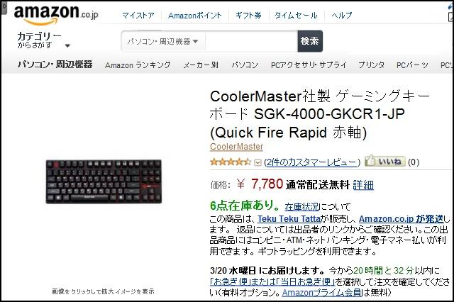 QFR7780yen_01.jpg