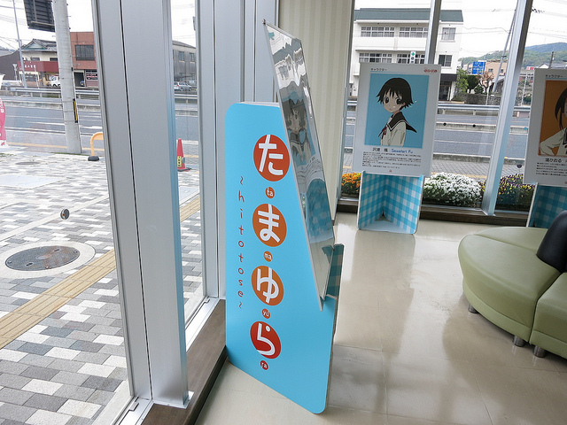 Tamayura_Panel-NHK_03.jpg