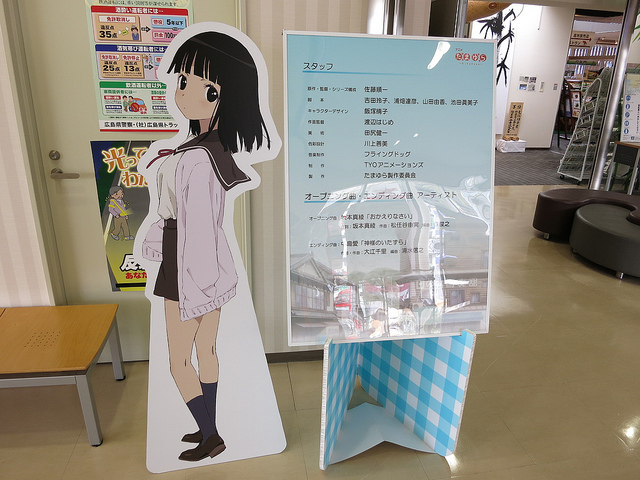 Tamayura_Panel-NHK_06.jpg