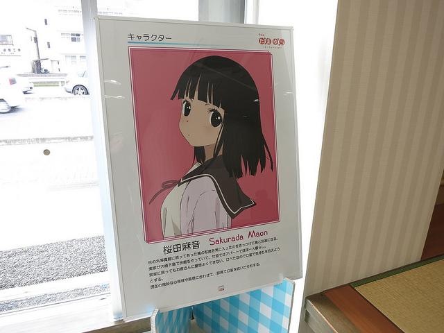 Tamayura_Panel-NHK_10.jpg