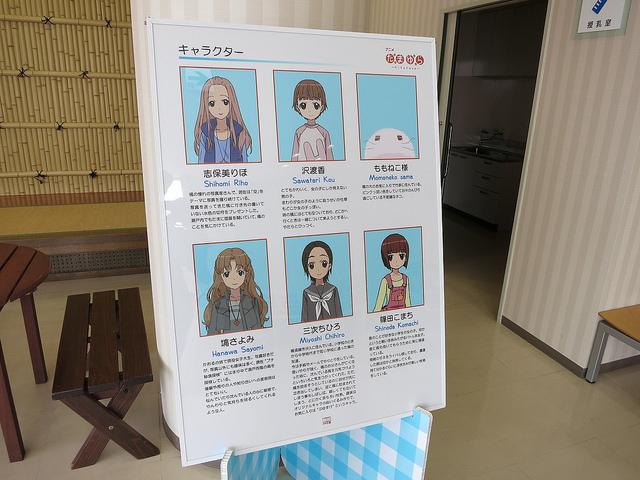 Tamayura_Panel-NHK_11.jpg