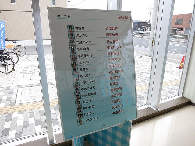 Tamayura_Panel-NHK_12.jpg