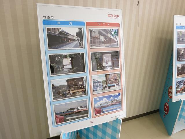 Tamayura_Panel-NHK_13.jpg