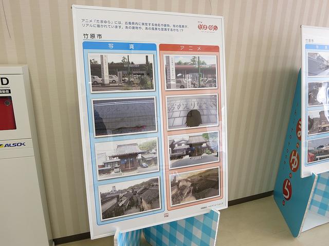 Tamayura_Panel-NHK_14.jpg