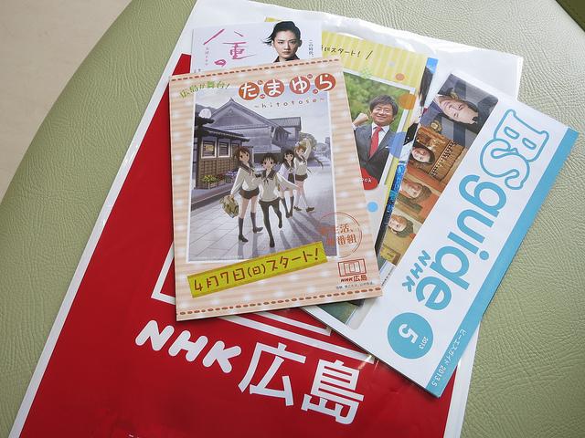 Tamayura_Panel-NHK_20.jpg