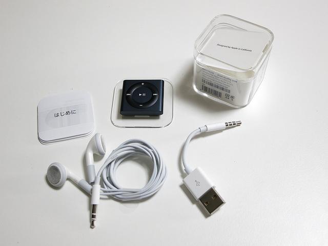 iPod_shuffle_slate_02.jpg