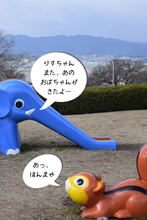 mizunomori_14_1_22_5_2.jpg