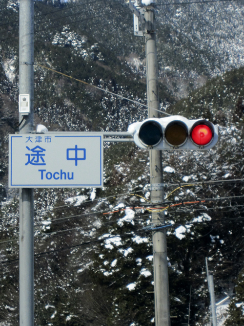 totyu_14_2_7_2.jpg